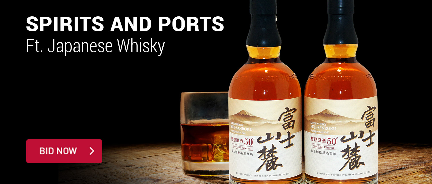 Japanese Whisky - Plus Spirits and Ports
