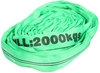 Round Lifting Sling, WLL 2000kg x 5M (With Test Cert). Buyers Note - Discou