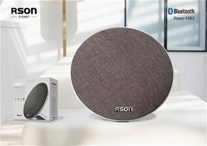 Rson Discus Brown Fabric Wireless Speake