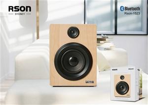 Rson Cube Light Yellow Bluetooth Speaker