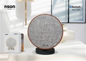 Rson Radial Walnut Bluetooth Speaker (15