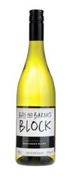 Giesen Bay & Barnes Block Sauvignon Blanc 2017 (6 x 750mL) Marlborough