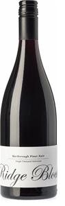 Giesen `Ridge Block` Pinot Noir 2014 (6