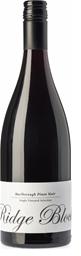 Giesen `Ridge Block` Pinot Noir 2014 (6 x 750mL), Marlborough NZ.