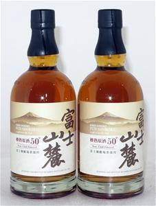 Kirin Fuji Sanroku Blended Japanese Whis