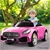 Rigo Kid's Ride on Mercedes-AMG GT R - Pink
