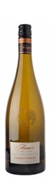 Vavasour `Anna's Vineyard` Chardonnay 2017 (6 x 750mL), Marlborough, NZ.
