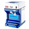 SOGA Ice Shaver Commercial Electric Stainless Steel 120KG/h 68