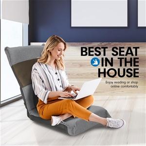 Adjustable Floor Lounge Chair 98 x 46 x