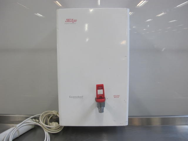 Zip Econoboil Instant Hot Water Boiling Unit Wall Mount