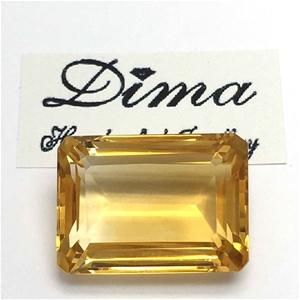 One Stone Citrine Emerald Cut 20.15ct