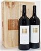Barossa Old Vine Company Shiraz 2006 (2x 1.5L), Barossa Valley. Cork