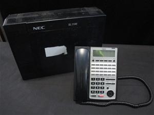 NEC SL1100 Phone System