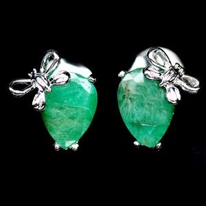 Delightful Genuine Emerald Stud Earrings