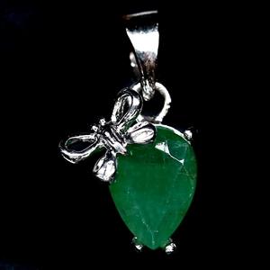 Delightful Genuine Emerald Pendant.