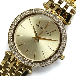 Stunning ladies new Michael Kors NY Cout