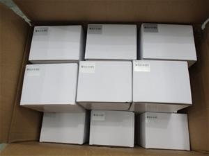 Qty 15 x Assorted LED Lights