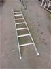 Bailey 2.4m Aluminium Single Ladder