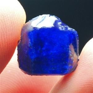 19.85Ct Blue Sapphire Facet Rough Specim