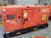15kVA Generator - Powerlink PKS15S