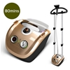 Garment Steamer Vertical Twin Pole Clothes 2.8L 1800w Pro Steaming Kit Gold