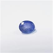 Loose Tanzanite, Emerald, Opal, Aquamarine & More Gemstones