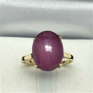 18ct Yellow Gold, 9.88ct Ruby Ring