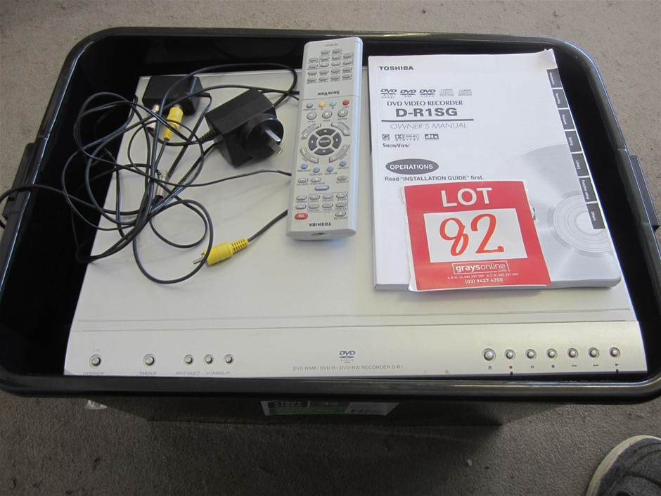Bundle containing a Sony CD/DVD player with Remote
