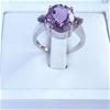Lovely 4.45  Ct  Amethyst Ring