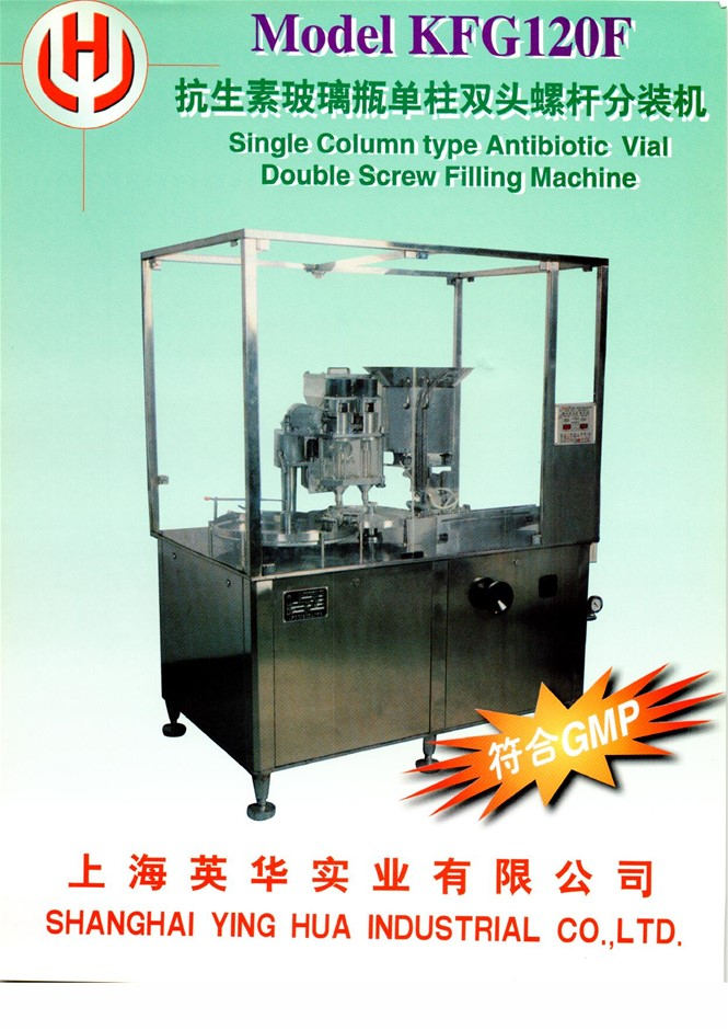 ANTIBIOTIC VIAL DOUBLE SCREW FILLING MACHINE