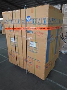Qty 4 Hills Solar/Gas Hot Water Storage