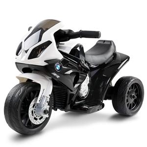 Rigo Kids Ride On BMW Motorbike - Black
