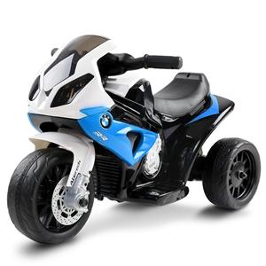 Rigo Kids Ride On BMW Motorbike - Blue