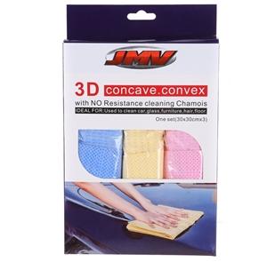 4 x Packs of 3 JMV Chamois Concave/ Conv