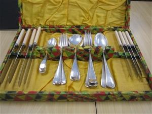 Firth Brearley Grosvenor Cutlery Set Sheffield England