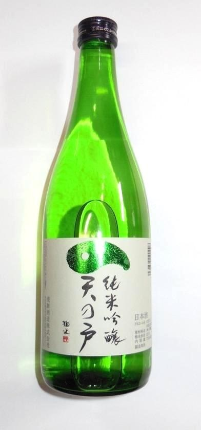 Ama no to Junmai Ginjo (12 x 300mL), Akita, Japan.