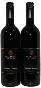 Villa Maria Library Release Cabernet Sau
