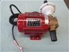 Unused 24V Fuel Transfer Pump