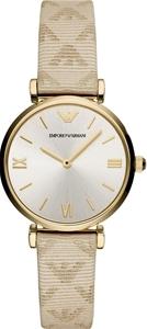 Elegant and stylish new Emporio Armarni