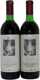 Queen Adelaide Classic Woodley Coonawarra Hermitage 1985 (2x 750mL), SA