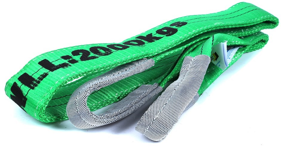 2 x Flat Webb Lifting Slings, WLL 2000kg x 3M (With Test Cert). Buyers Note