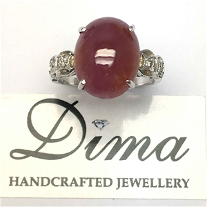 18ct White Gold, 9.34ct Ruby and Diamond