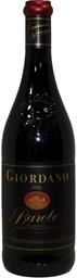 Giordano Barolo DOCG 1990 (1x 750mL), Italy. Cork. 5 Star Prov!