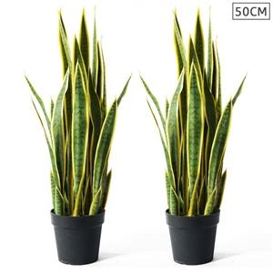 SOGA 2X 50cm Artificial Indoor Yellow Ed