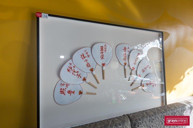 Asian Fan Wall Hanging