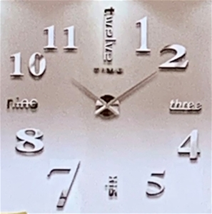Small size stick on wall clock - silver