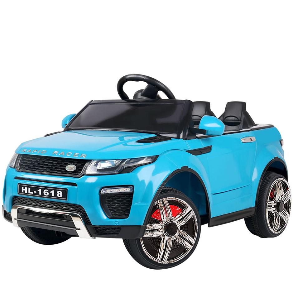 Rigo Kids Ride On Car - Blue