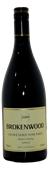 Fine Wine: Single Cellar Perfection 5 Star Provenance