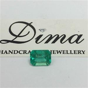 One Stone Emerald Emerald Cut 0.59ct