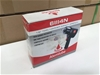Alemlube 6114N Pneumatic Twin Hammer Impact Wrench